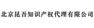 北京商标注册_代理_商标网上申请